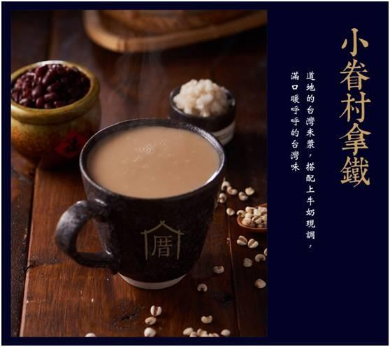 厝内小眷村奶茶品牌加盟,小小奶茶店助你年入百万!