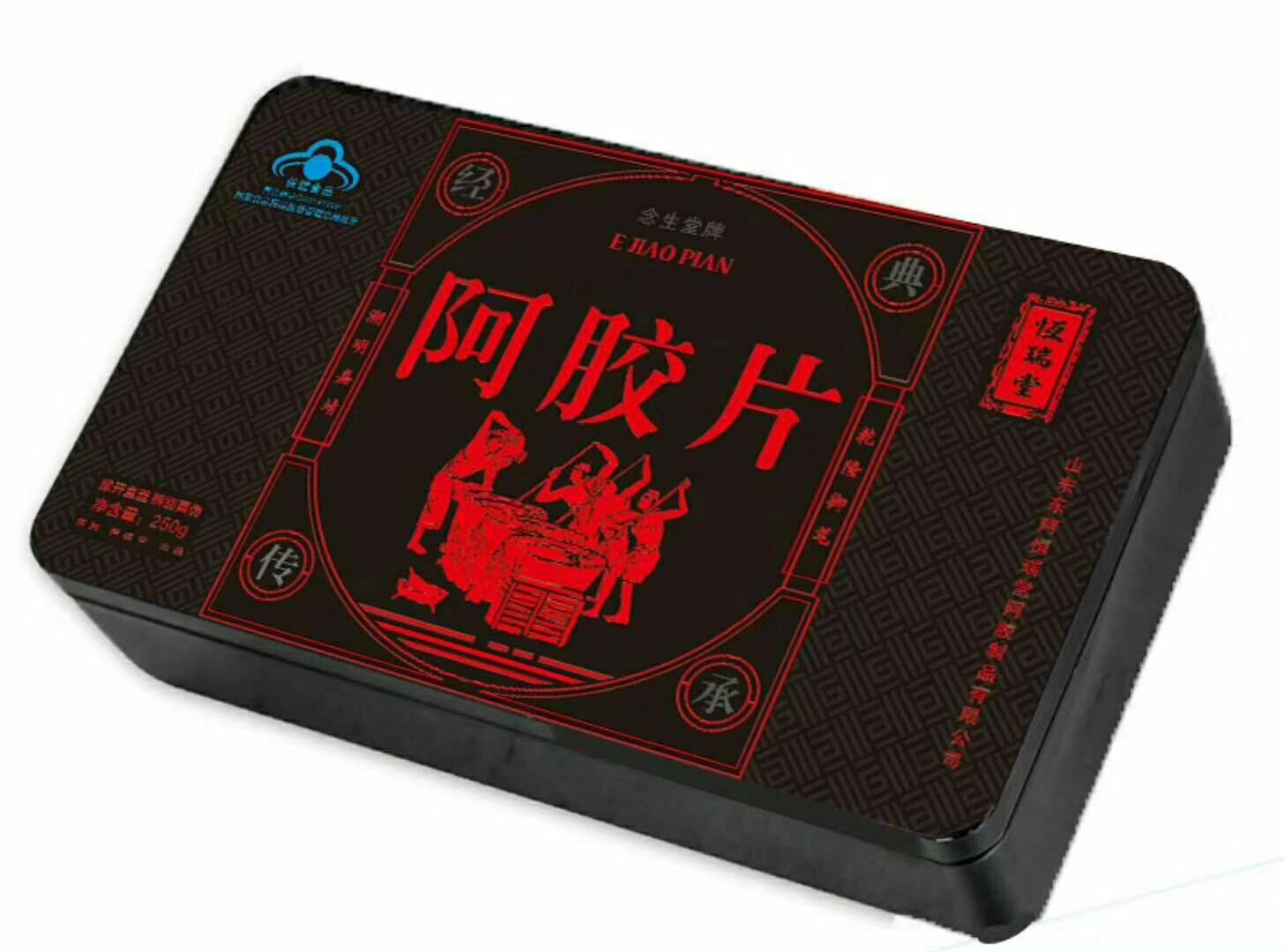 东阿恒瑞堂铁盒装阿胶片250克,可贴牌代加工