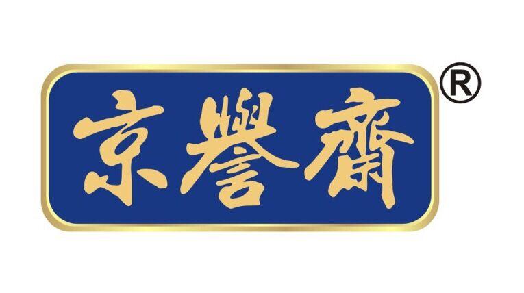 京�u�S老北京桂花酸梅��
