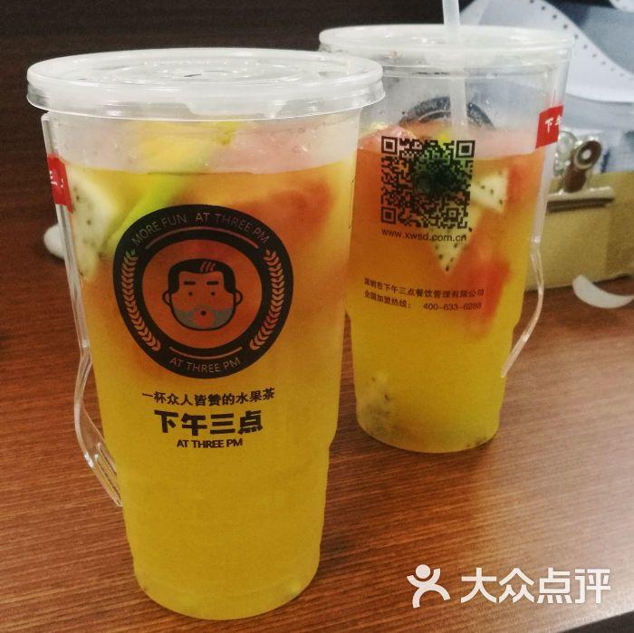 下午三�c:默默享受下午茶美好�r光,只�檫@一刻的美好,邀你加盟!