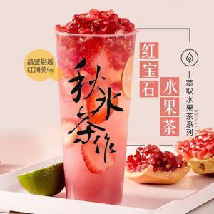 七台河秋水茶作加盟价格实惠