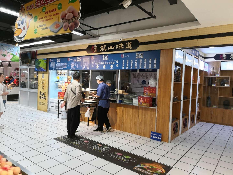 【龙山水豆腐】山东龙山水豆腐豆花素食产品项目加盟