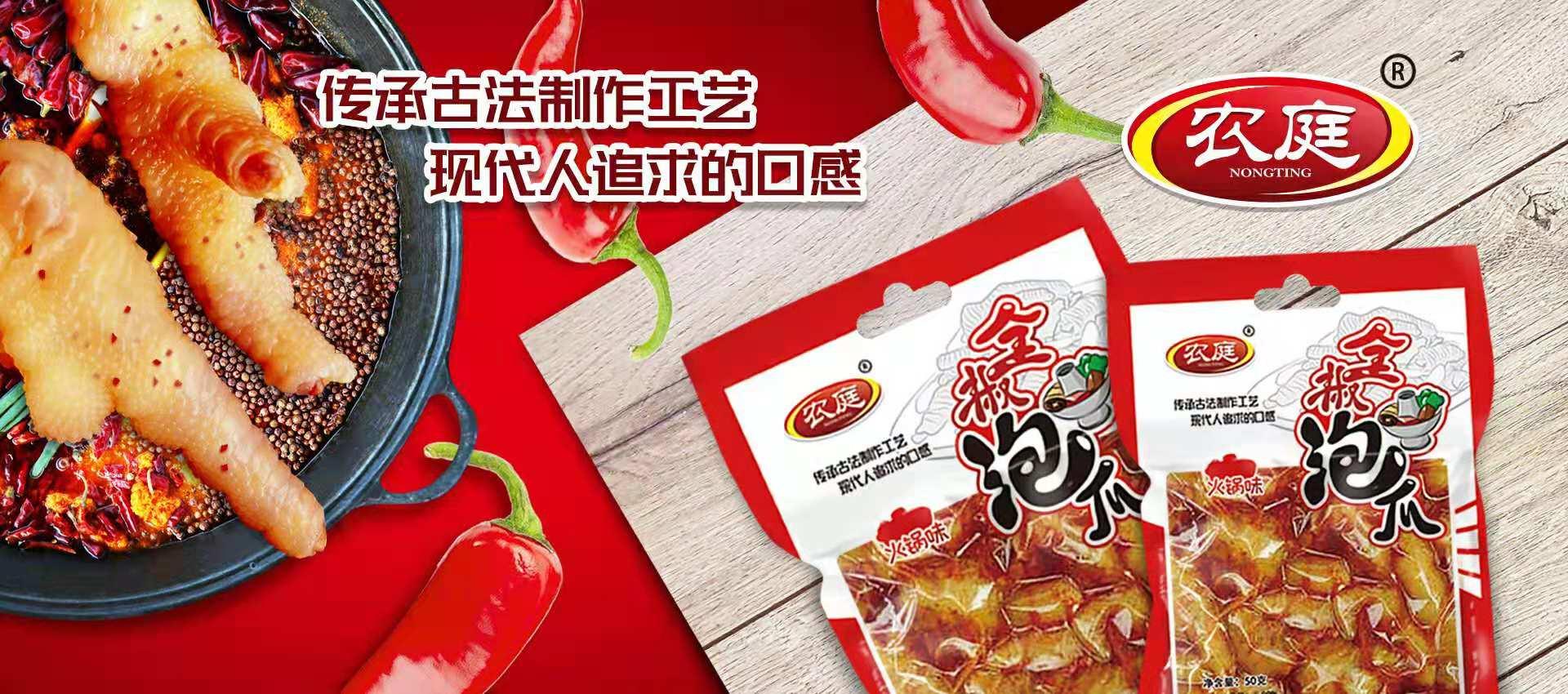 这农庭凤爪5元一袋,中国人却能每年吃掉2亿袋