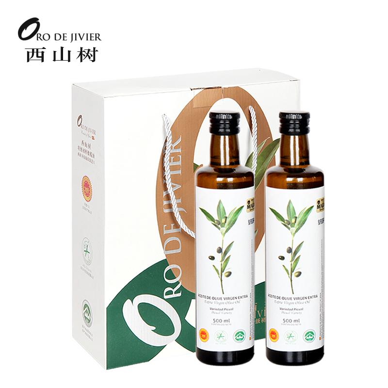 西班牙进口 西山树PDO特级初榨橄榄油500ml*2 礼盒