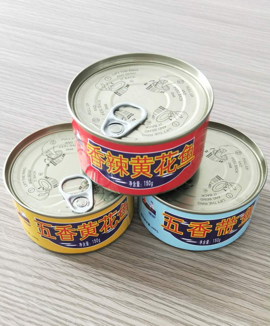 锦泉150g五香带鱼 五香黄花鱼罐头一件OEM代加工罐头休闲即食水产品加工罐头食品