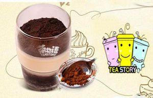 铜仁茶物语奶茶?#27426;?#20043;选
