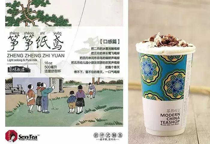 在深圳开一家茶颜悦色奶茶店怎么样