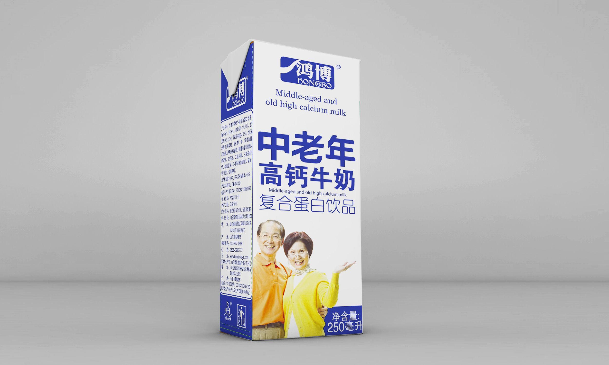 山东鸿博中老年牛奶 花生牛奶 厂家招全国批发 代理