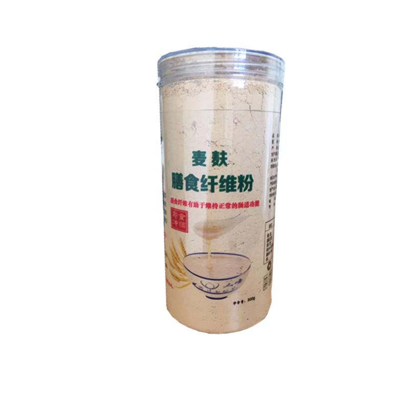 麦麸膳食纤维粉即食营养饱腹代餐粉