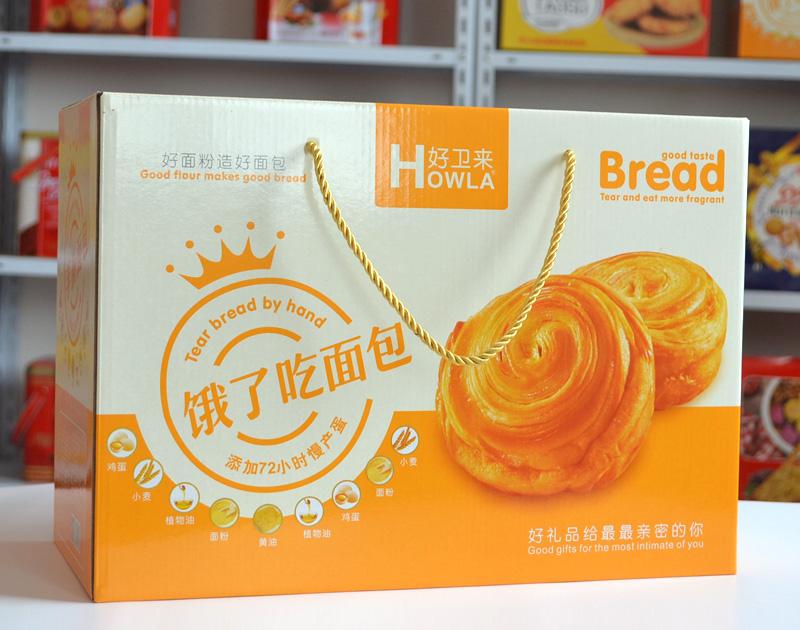 面包礼盒批发 饼干礼盒代理 蛋卷礼盒批发