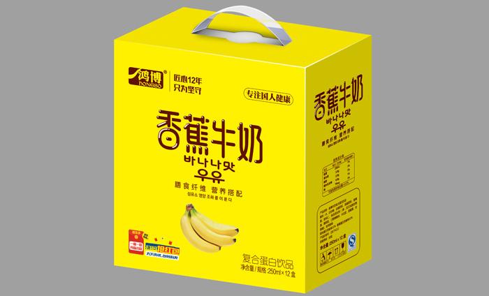 山东鸿博 香蕉牛奶 厂家招全国批发 代理