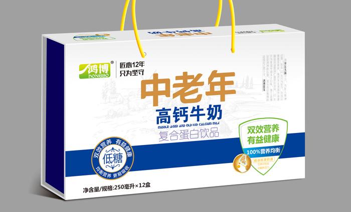 利乐砖 中老年高钙牛奶 厂家招批发代理