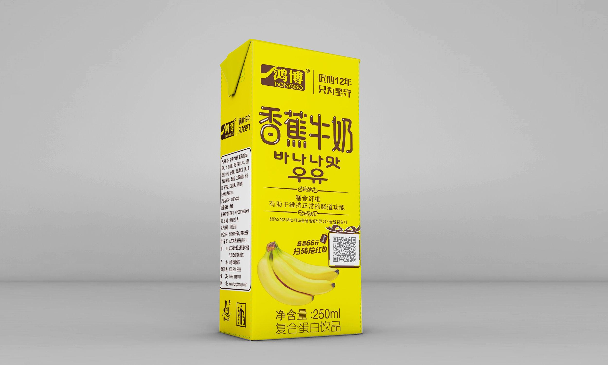 利�反u 香蕉牛奶�S家火爆招商中