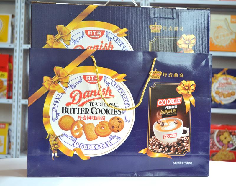 曲奇饼干礼盒装曲奇饼干国产曲奇饼干礼盒装黄油饼干批发经销