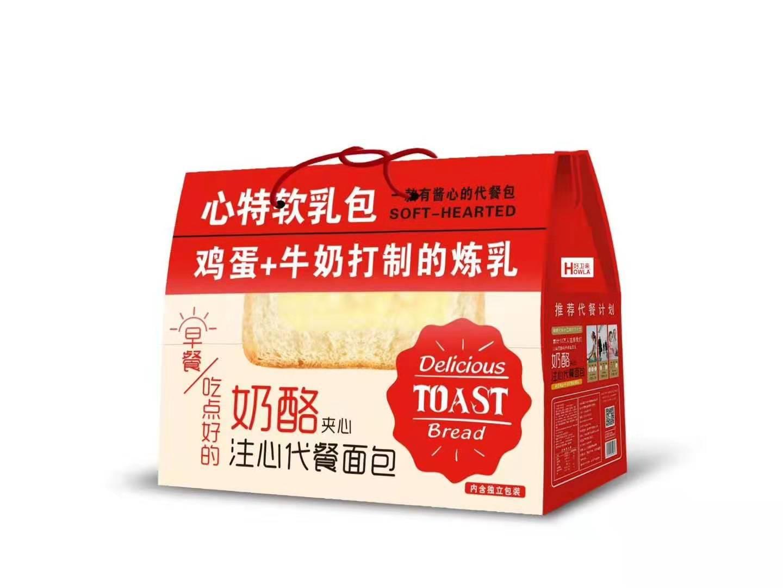 喜庆饼干礼盒批发招商年货礼盒食品批发代理直销价格招商幸福大礼