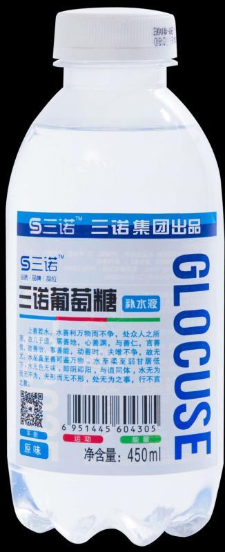 原味450三诺葡萄糖补水液