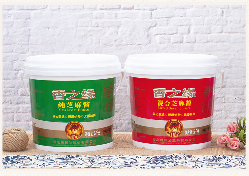 香之缘优质散装混合芝麻酱厂家直销