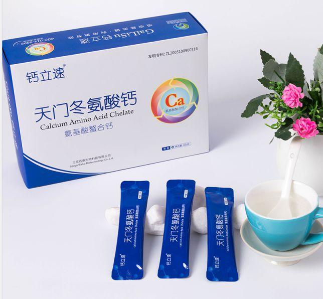 螯合钙天门冬氨酸钙|钙立速纳米螯合钙补钙产品
