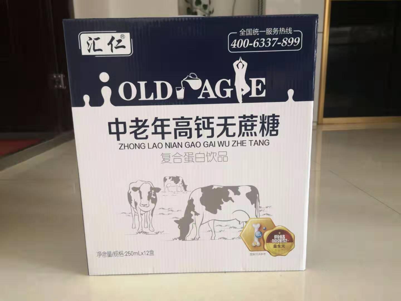 上海汇仁食品 中老年高钙饮料招商