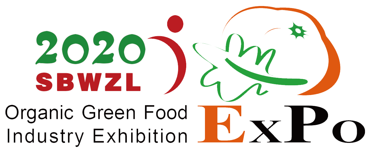 2020第24����H有�C�G色食品食材(北京)展�[��