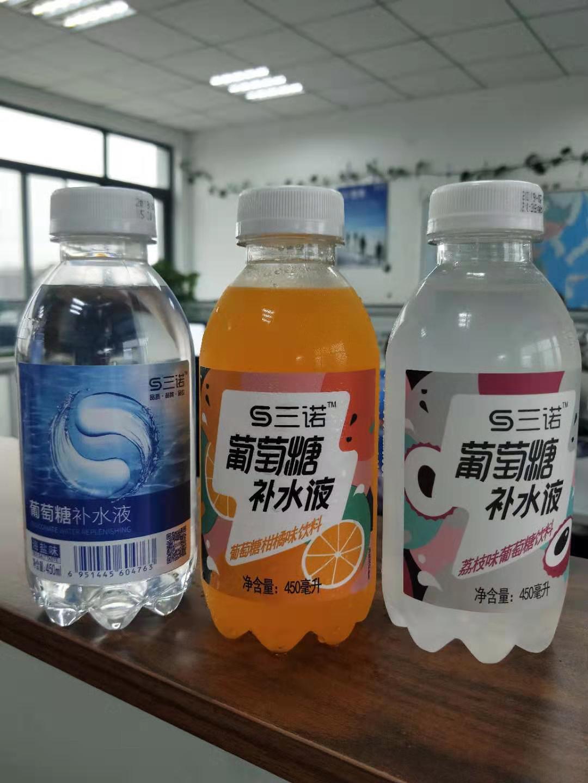 醒酒解酒�料三�Z葡萄糖