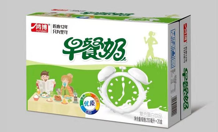 山东鸿博 香蕉牛奶 早餐奶厂家火爆招商中