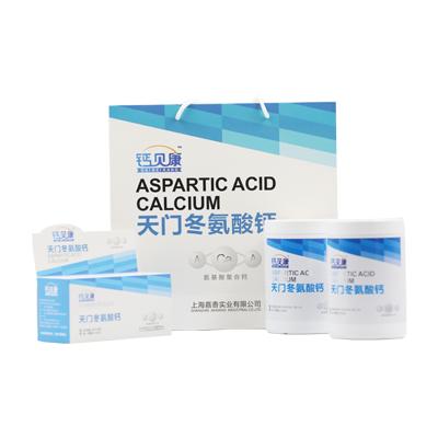 天门冬氨酸钙螯合钙钙贝康招商加盟