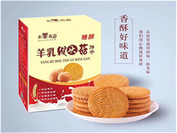 羊乳猴头菇饼干 厂家直供