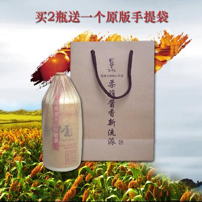 坤亮柔雅酱香型白酒 酱酒大师郭坤亮倾心手造