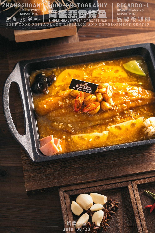 吃货们打卡超火的无骨小份烤鱼饭,鱼尚隆它的魅力在哪里