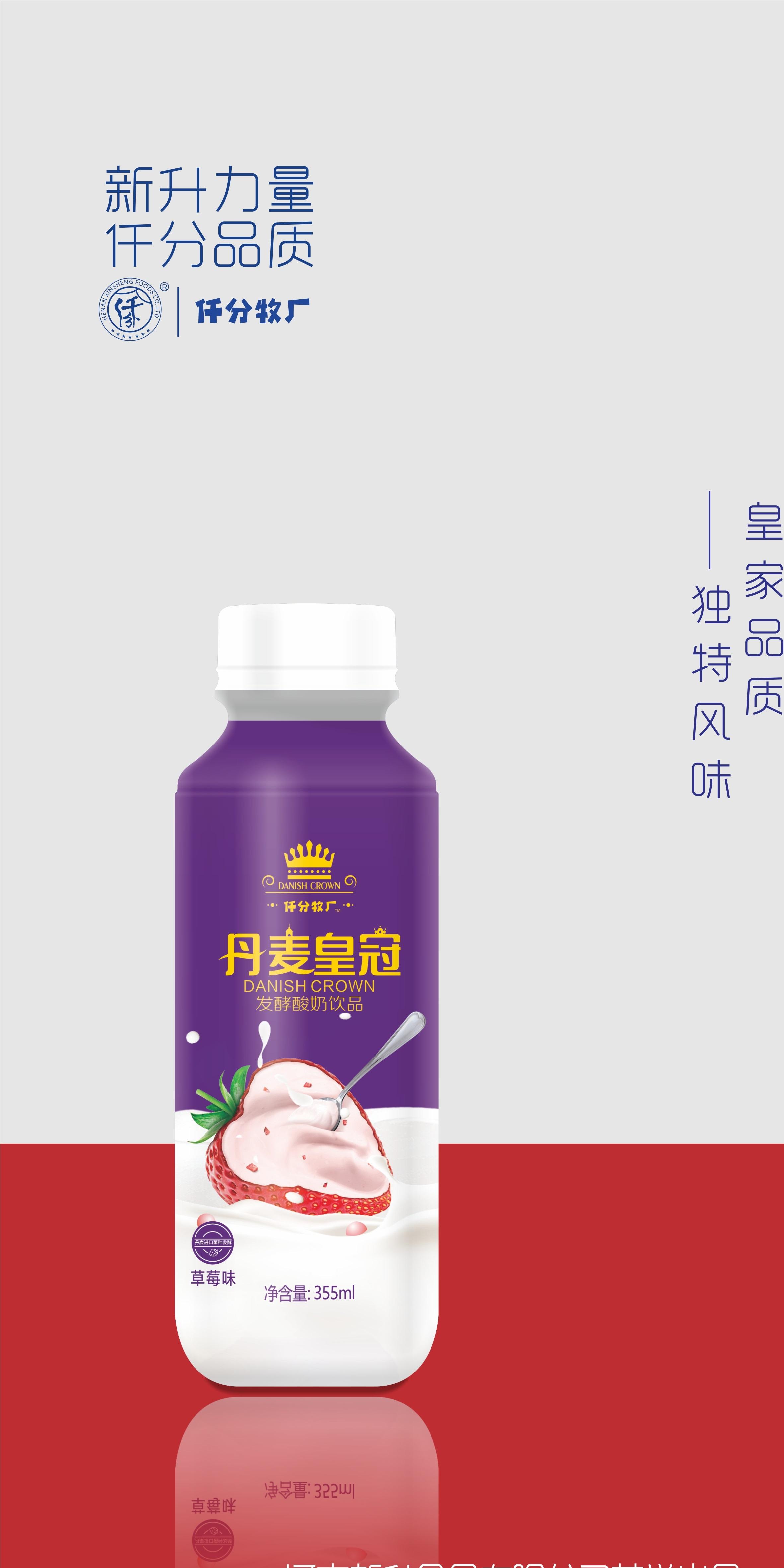 仟分牧厂酸奶全国招代理商