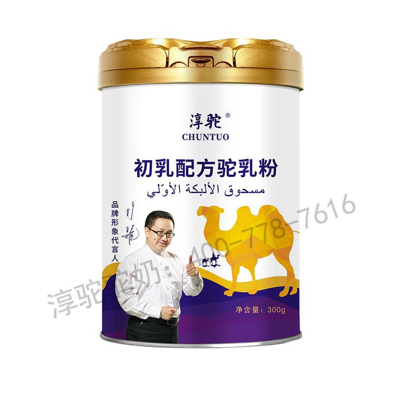 新疆�正�奶制作初乳配方�奶粉