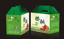 绿色塑料包装禁忌