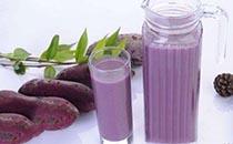 紫薯汁有什么功效和作用?孕妇可以喝紫薯汁吗?