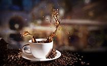 什么时候喝咖啡最好?喝咖啡有什么作用?