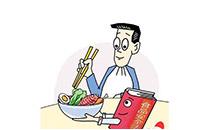 别混淆食品添加剂和非法添加物