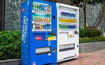 自动售卖饮料机赚钱吗?