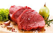 减肥吃什么肉好