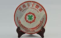 云南七子饼茶的冲泡方法