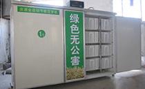 现代和传统工艺的完美结合全自动豆芽机
