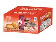 福建龙海禧味肉松饼箱装