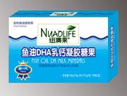 纽澳莱鱼油DHA乳钙凝胶糖果