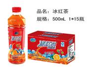 博晟冰红茶