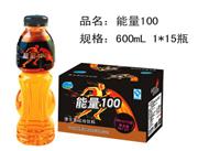 博晟能量100维生素运动饮料