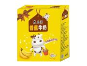 养乐源香蕉牛奶礼盒装