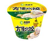 肯基亚方便水饺虾仁三鲜馅(非油炸)