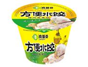 肯基亚方便水饺猪肉韭菜馅(非油炸)