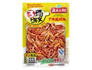 渔米之湘广东盐�h鱼50克
