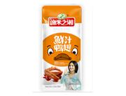 渔米之湘鲜汁鸭翅18g