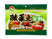 武当红320克酸菜鱼